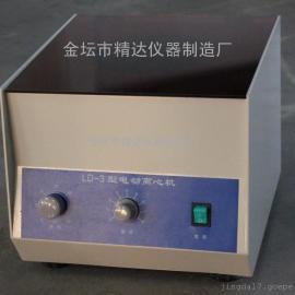 LD-3台大容量离心机\电动离心机