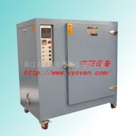 优质电焊条系列烘箱 焊条烘箱价格 焊条烘箱厂家
