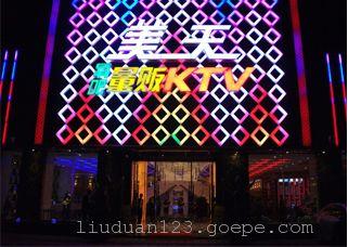 北京养老院用制氧机、弥散供氧快速提高室内氧浓度