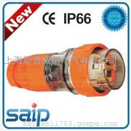 IP67工业插头/工业插座/工业插头插座/防水插头