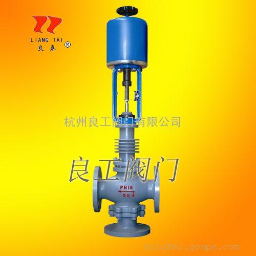 ZAZX(Q)E-16K电动波纹管密封三通分(合)流调节阀