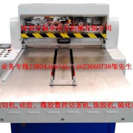 CQ600板材片材卷材共用一体数控裁切机 片材卷材裁切机