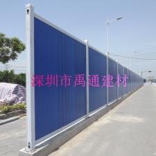 PVC围墙用途|高品质PVC围墙