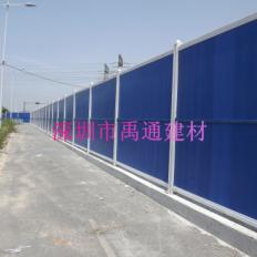 PVC围墙供应商|东莞PVC围墙