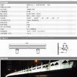 36W拱桥边沿专用冷白光LED线条洗墙灯