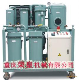 【直销性价比高】超强除杂车液真空过滤机/脱杂除水破乳化滤油机