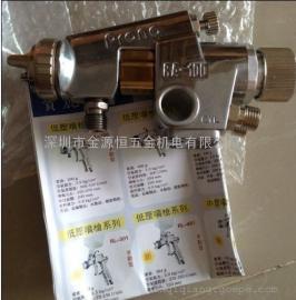 台湾宝丽喷枪-台湾宝丽喷枪批发-台湾宝丽喷枪供应厂家