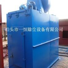 DMC脉喷单机除尘器结构