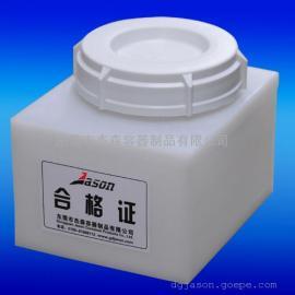 东莞食品级清洁剂熏蒸器加药箱7升