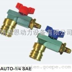 CX-AUTO-B-1/4威科CX-AUTO-R-1/4