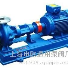 LQRY20-20-125导热油泵