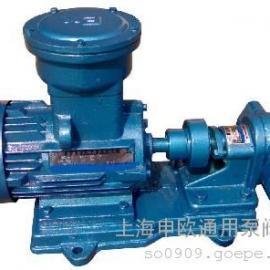 KCB55(2CY3.3/3.3)防爆型�X�油泵