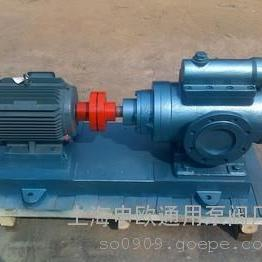 3G36X4-46通用型三螺杆泵