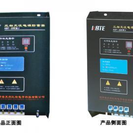 计数式特殊电压电源防雷箱价格计数式特殊电源防雷箱批发