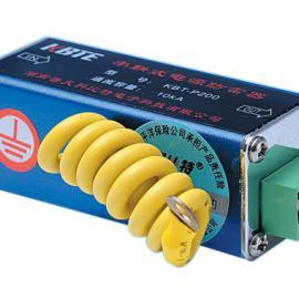 串联式电源防雷器批发贵州串联式电源防雷器?#29992;?#21512;作