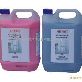 AKEMI西安雅科美石材晶硬剂AK1AK2|西安明德美公司