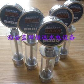 WKD型石英管液位变送控制器