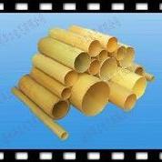 环氧树脂管价格