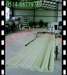 MPI耐高温U型槽绝缘槽-华工绝缘 专业生产