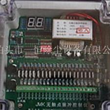 JMK-50/45脉冲喷吹控制仪外形美观