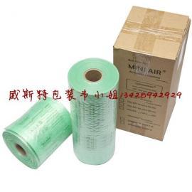 缓冲气垫膜供应
