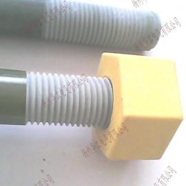 电解槽短路口绝缘螺栓