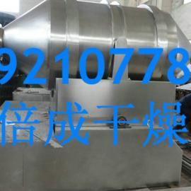 保健品粉料混合机 GMP要求混合机 二维混合机