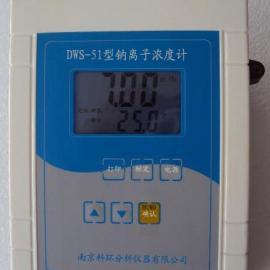DWS-51型新钠离子浓度计
