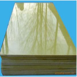 环氧树脂板生产厂家