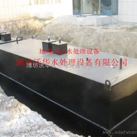 乡镇医疗机构污水处理设备厂