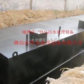 信阳地埋式污水处理设备的优越性能