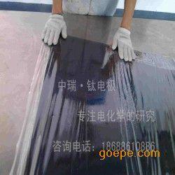 蚀刻液回收铜用钛阳极