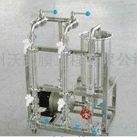 微滤膜实验系统