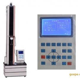 防水卷材试验机/防水卷材拉力试验机/防水卷材拉伸试验机