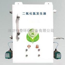 ZHTBB系列壁挂式二氧化氯发生器
