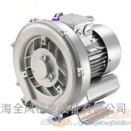 铝壳铝合金中压风机 离心中压风机