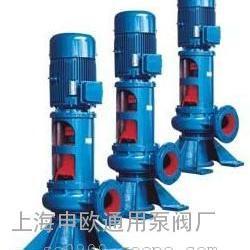 150WL180-20-18.5便拆直立式无堵塞排污泵