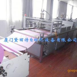 全自动丝网印刷机