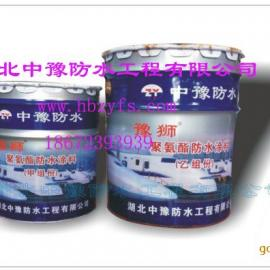 TQF-Ⅱ高铁专用聚氨酯防水涂料