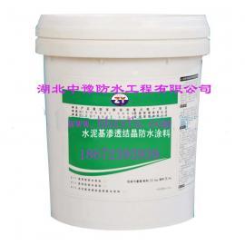 中豫防水直销水泥基渗透结晶防水涂料