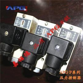 PYK压力控制器PYK40压力控制器PYK25压力控制器