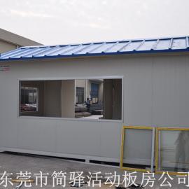 多功能集装箱活动房屋,集装箱活动商铺,箱式商铺