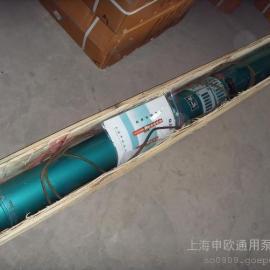 150QJ20-104/16深井潜水电泵
