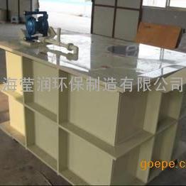 PP化工水槽加工