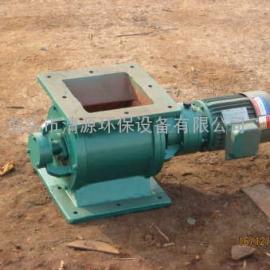 矿山配件新型卸料器 星形卸料器 电动卸灰阀