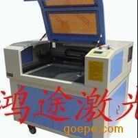 服装烫钻制版机 烫钻版加工设备 烫钻板激光制版机