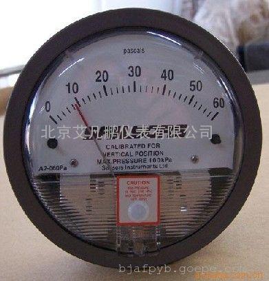 正品加拿大塞尔瑟斯微差压表 压差计 压差表 A2-500Pa现货