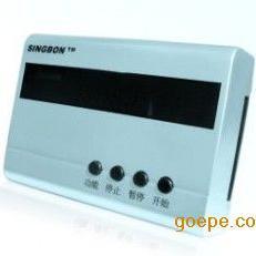 学校专用IC卡饮水机控制器 四川学校专用饮水机控制器