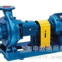 200XWJ400-20新型无堵塞纸浆泵 XZ纸浆泵