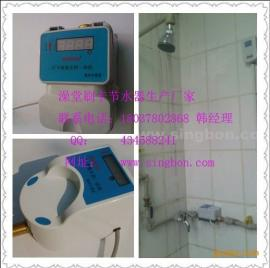 公寓专用节水器 红外感应节水器